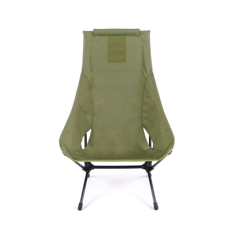 [New] Tactical Chair Two / Military Olive