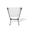 [NEW]Chair Home / White mesh