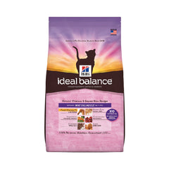 Hills Ideal Balance Feline Mature Adult | Singpet.COM