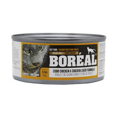 Boreal Cobb Chicken and Chicken Liver Wet Cat Food | Singpet.Com