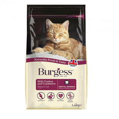 Burgess Mature Cat with Turkey & Cranberry Dry Cat Food | Singpet.COM