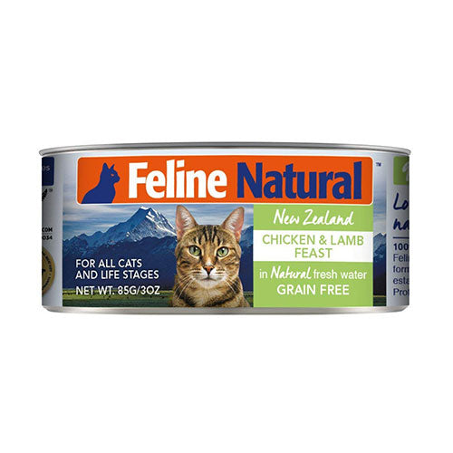 Feline Natural Chicken and Lamb Feast Canned Cat Food | Singpet.Com