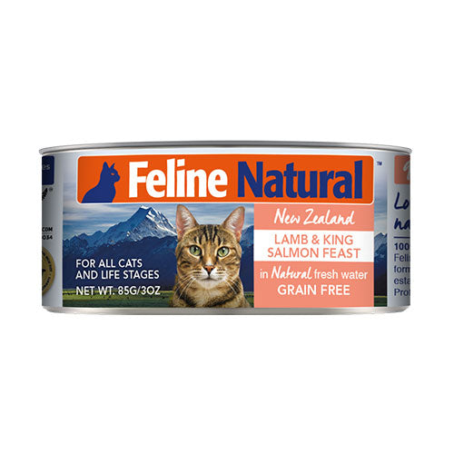 Feline Natural Lamb and King Salmon Feast Canned Cat Food | Singpet.Com