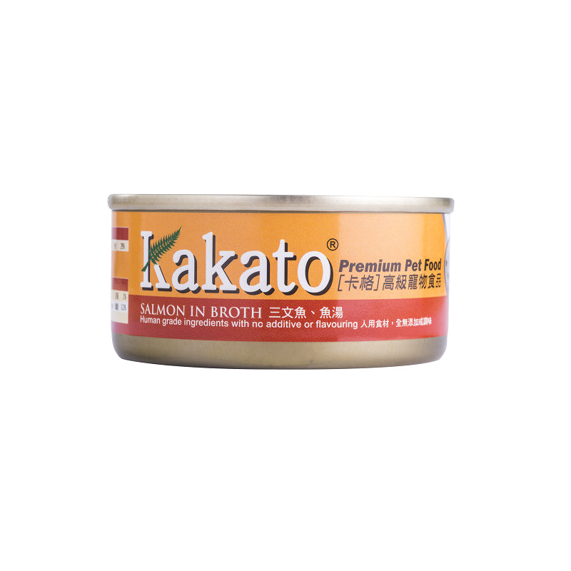 Kakato Premium Salmon in Broth Canned Cat & Dog Food | Singpet.Com