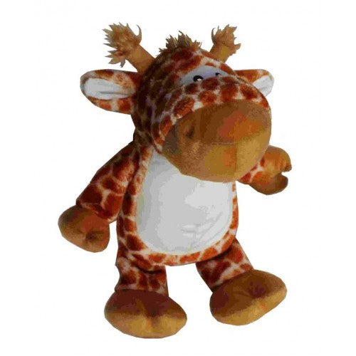 Petlou Medium Plush 8 Inch Dog Toy, Giraffe| Singpet.Com
