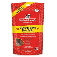 Stella & Chewy's Chicken Freeze-Dried Dinner Patties For Dogs
