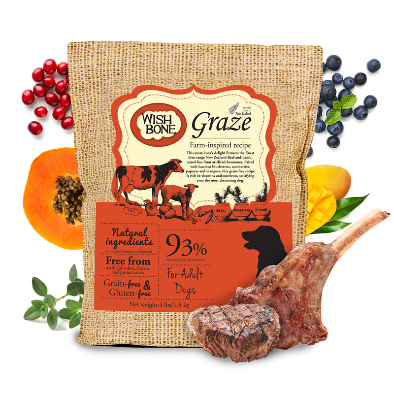 Wishbone Graze Grain Free Dry Dog Food | Singpet.Com