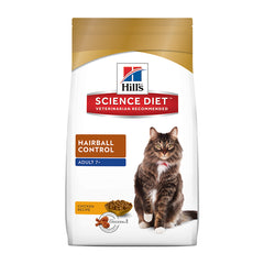 Hill's Science Diet Feline Mature Adult Hairball Control Dry Cat Food | Singpet.Com