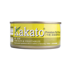 Kakato Premium Chicken & Vegetables Cat & Dog Food | Singpet.Com