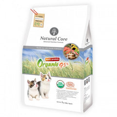 Natural Core Multi-Protein Organic 95% Formula Dry Cat Food | Singpet.Com