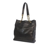 Chanel Vintage Timeless CC Large Shopping Tote Black Calf