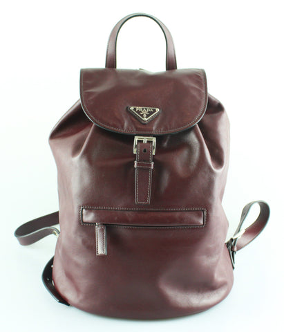 Prada Soft Calf Brisciato Drawstring Backpack Med