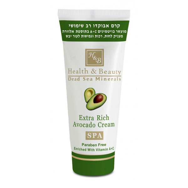 Health & Beauty - Extra Rich Avocado Cream - Dead Sea Cosmetics Products