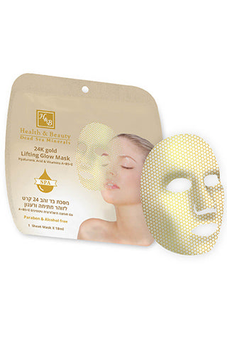 Health & Beauty - 24K Gold Lifting Glow Mask with Hyaluronic Acid & Vitamins A+B5+E - Dead Sea Cosmetics Products