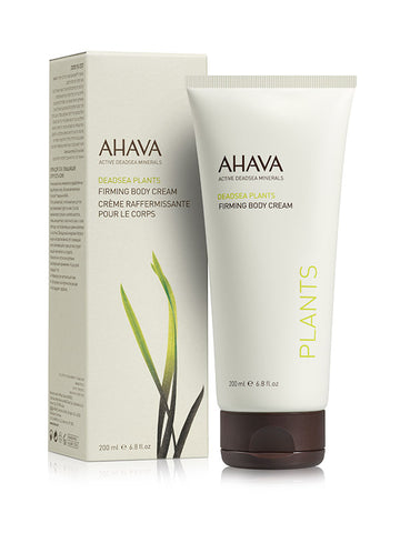 Ahava - Firming Body Cream - Dead Sea Cosmetics Shop