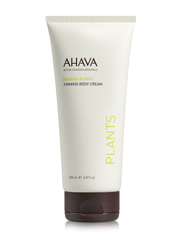 Ahava - Firming Body Cream - Dead Sea Cosmetics Products