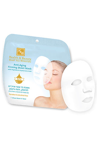 Health & Beauty - Anti-Aging firming sheet mask enriched with Peptides & Hyaluronic Acid - Dead Sea Cosmetics Products