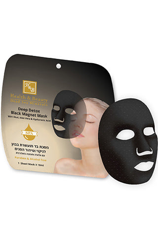 Health & Beauty - Deep Detox Black Magnet Mask with Mud, Aloe Vera & Hyaluronic Acid - Dead Sea Cosmetics Products