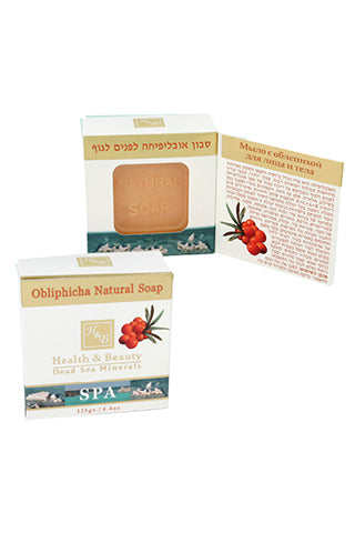 Health & Beauty - Obliphica Natural Soap - Dead Sea Cosmetics Products