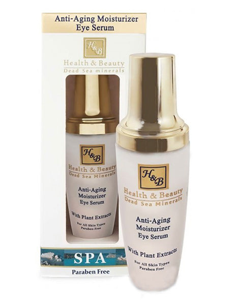 Health & Beauty Anti-Aging Moisturizing Serum Eye Gel - Dead Sea Cosmetics Shop