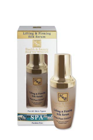 Health and Beauty Lifting & Firming Silk Serum - Dead Sea Cosmetics Shop