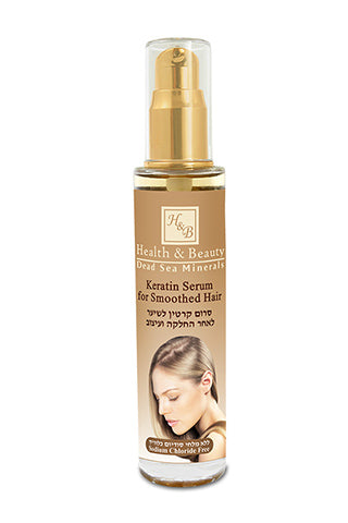 Health and Beauty - Keratin Hair Serum for Smoothed Hair