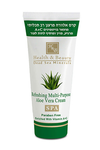 Health and Beauty - Refreshing Multi-Purpose Aloe Vera Cream