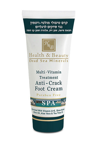 Health and Beauty Multi-Vitamin Treatment Anti-Crack Foot Cream