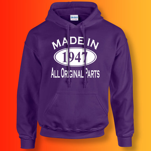 Made In 1947 Hoodie Purple