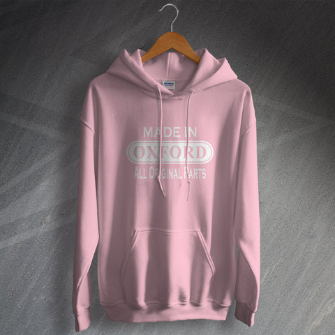 Made in Oxford Hoodie