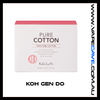 Koh Gen Do <br>Japanese cotton Pads pack of 5