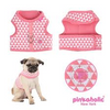 Ham Vesta Pinka Roz L - PetGuru Pet Shop by Vetomed  - 3