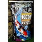 AQUATIC NUTRITION:  BLACKWATER CREEK GOLD KOI FOOD 8.8-LB MEDIUM PELLET