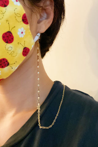 Butterfly Mask Chain