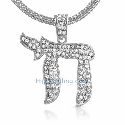 Chai Symbol Bling Bling Pendant & Chain Small