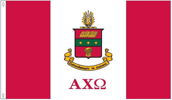 Sorority Crest Flag - King Greek - Campus Connection - 2