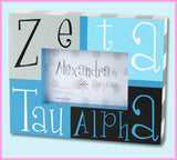Sorority Block Picture Frame - Alexandra and Co. - Campus Connection - 16