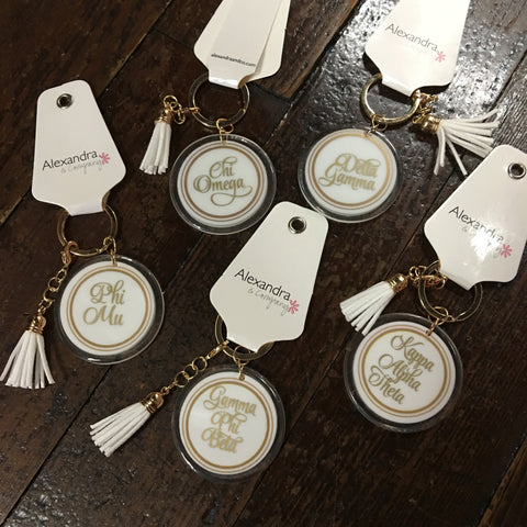 Sorority Gold Tassel Keychain