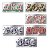 Silver Mirror License Plate with Symbol - Craftique - Campus Connection - 1