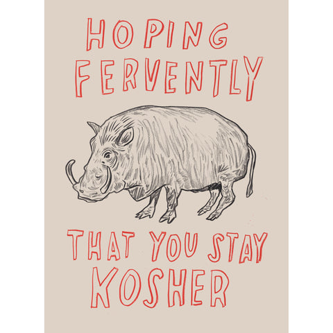 """Hoping Fervently You Stay Kosher"" Silkscreen by Dave Eggers"