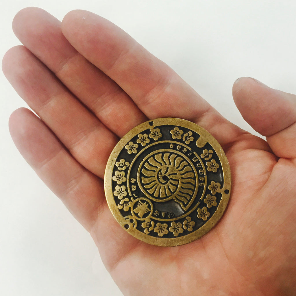 Japanese Manhole Cover Belt Buckle, Nautilus Style