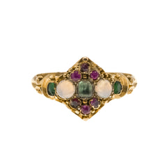Exquisite Jewel - Victorian 1962 18K , Emerald, Ruby & Opal Ring  (VICR073)