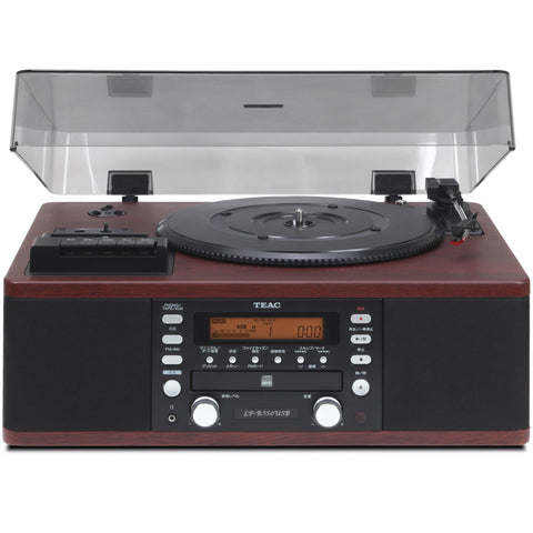 TEAC - LPR 550 TURNTABLE, CD,CASSETTE, INTEGRATED SYSTEM WALNUT - dogoodaudio - 1