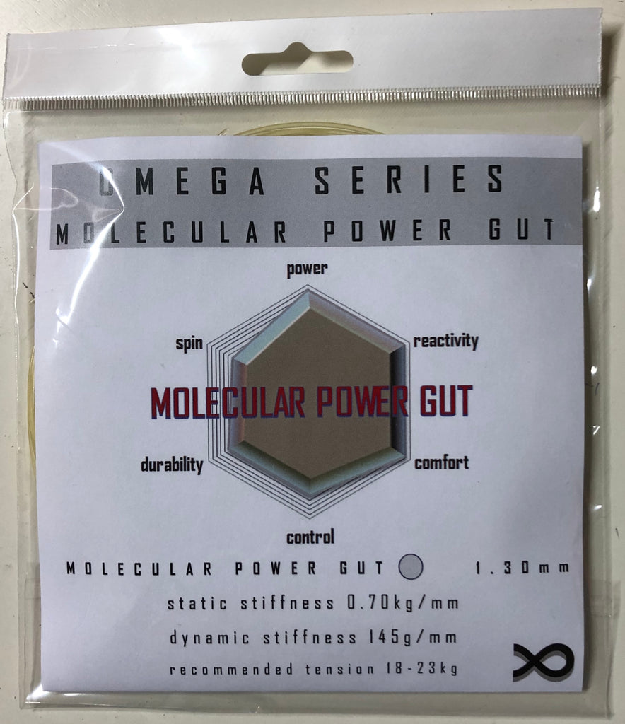 INFINITE - Molecular Power Gut 1,30 mm