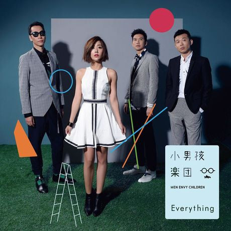 Men Envy Children / 小男孩樂團 - Everything