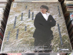 Zhang Yu Sheng / 張雨生 - 大海 LP 33⅓rpm (Limited Edition)