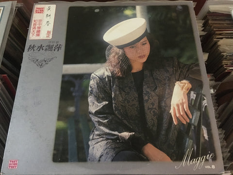 Deng Miao Hua / 鄧妙華 - 秋水飄萍 專輯八 LP CW/Lyrics 33⅓rpm (Out Of Print) (Graded:NM/NM)