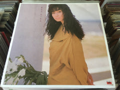 Cally Kwong / 鄺美雲 - 留下陪我 CW/Lyrics & Booklet 33⅓rpm (Out Of Print) (Graded: NM/NM)