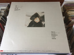 Cally Kwong / 鄺美雲 - 心聲 CW/Lyrics & Calendar Card 33⅓rpm (Out Of Print) (Graded: NM/NM)