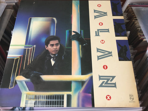 Alan Tam / 譚詠麟 - REMIX Single 45rpm (Out Of Print) (Graded: EX/VG)